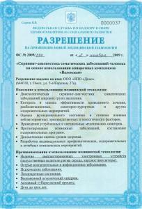 razresh_1